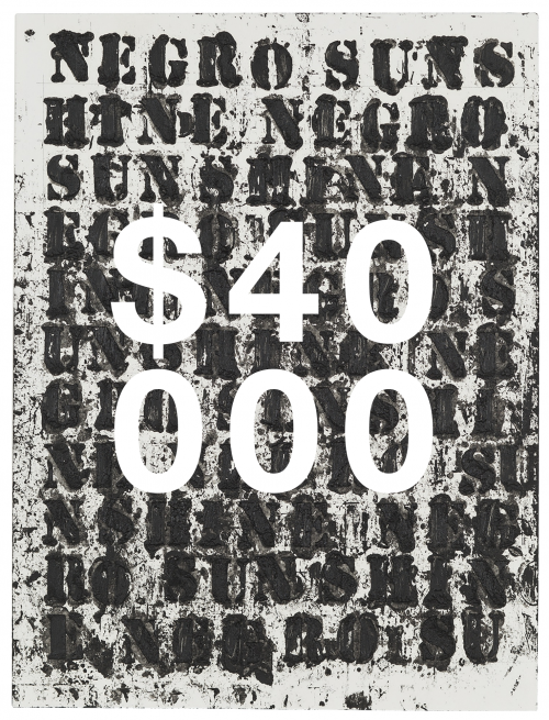 Glenn Ligon, Study For Negro Sunshine Ii #37