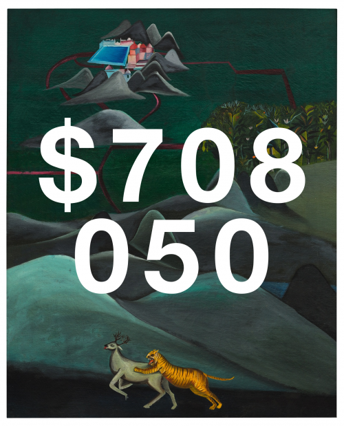 Bhupen Khakhar, Tiger And Stag