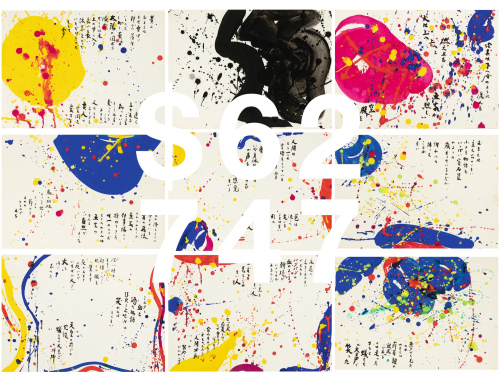 Sam Francis, Untitled (9)